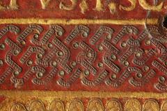 A fonadékminta részlete a háttábla rövidebbik oldalán