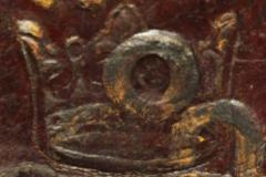 Korona (10x-s nagyítás)