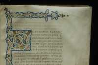 Initial with the catchletter belonging to it